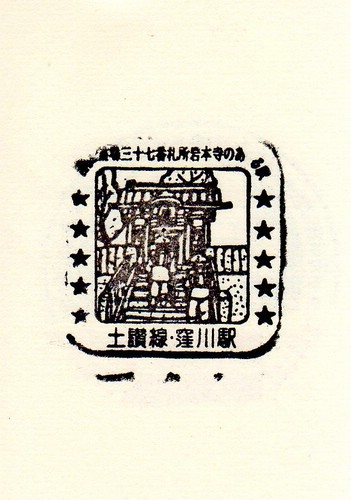 img286.jpg