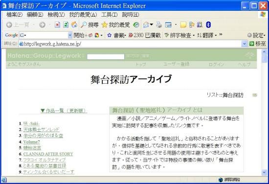 2008-10-20_160601.jpg