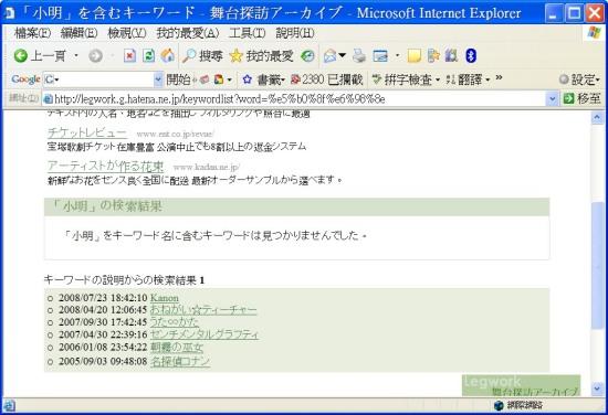 2008-10-20_160643.jpg