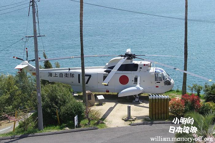 直升机(应该已经报废