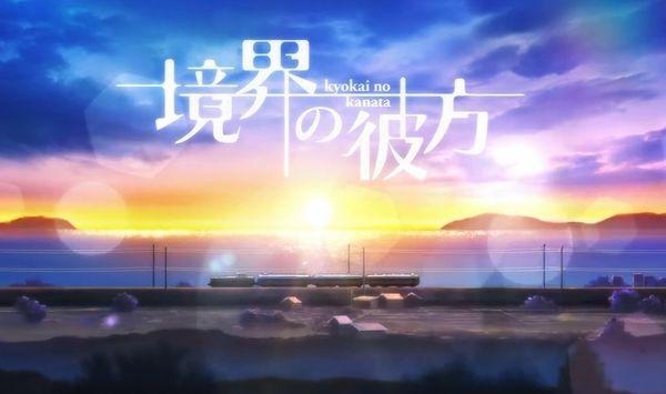 kyokai_title