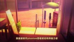 phantom_039