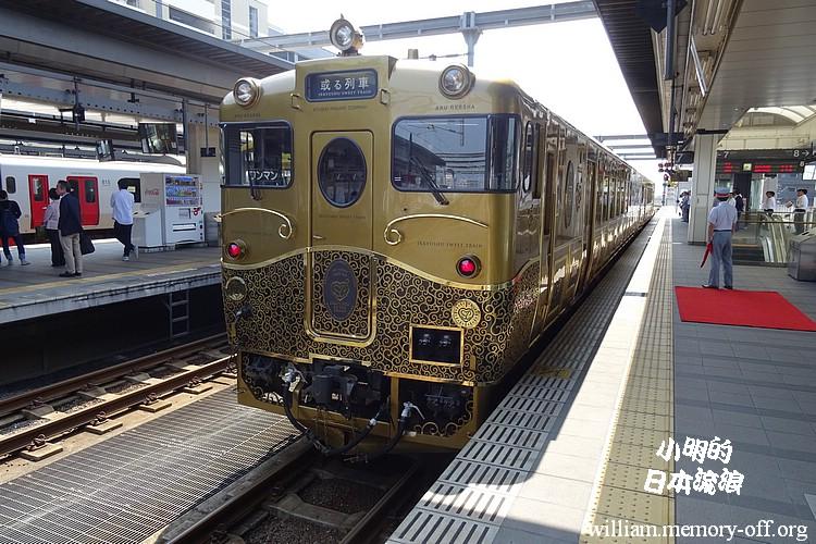 DSC05394